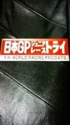 当時日本GPジュニアレーストライステッカー