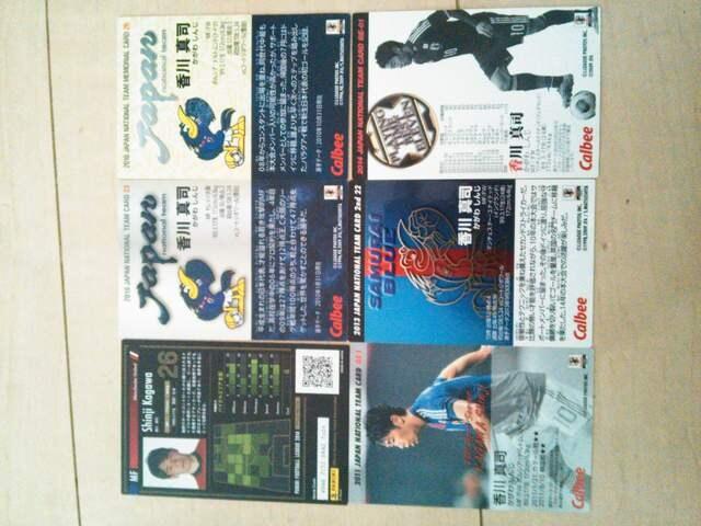 香川真司 カード6枚セット < トレーディングカードの