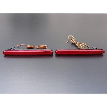 ホンダ アコードワゴン CM1/CM2/CM3 60連 LEDリフレクター
