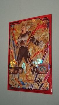 スーパードラゴンボールヒーローズ SDBH 2弾 UR ベジータ:ゼノ