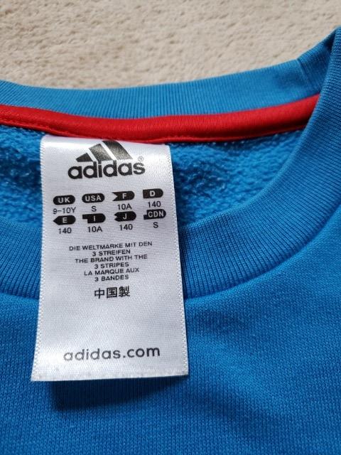 adidas アディダス トレーナー ブルー 140 < ブランドの
