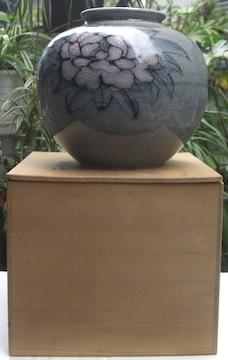 花器コレクション信楽焼、信東窯「紫峯作」牡丹絵未使用1217