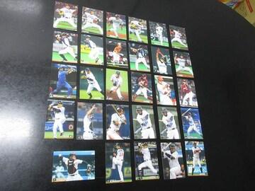 ★ カルビー プロ野球カード 29枚まとめ売り
