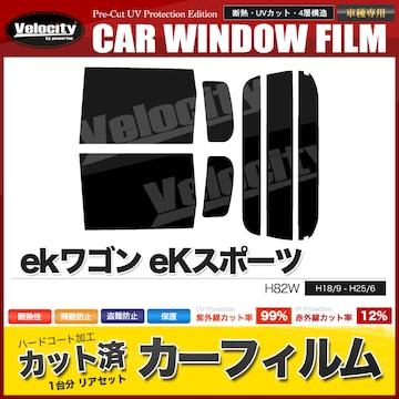 F218SS★ekワゴン eKスポーツ H82W左リア通常ドア仕様車