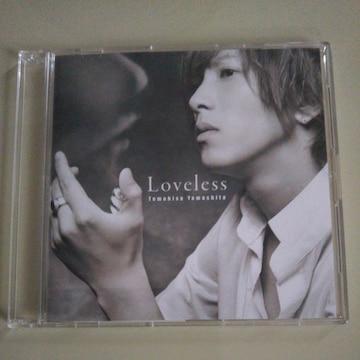 山下智久◇Loveless 通常盤 CD ◇中古