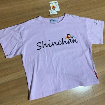 新品160半袖Tシャツ  クレヨンしんちゃん ラベンダーむらさき