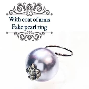 ロココ調*百合紋章付き*パールリング*指輪*フリーサイズ*