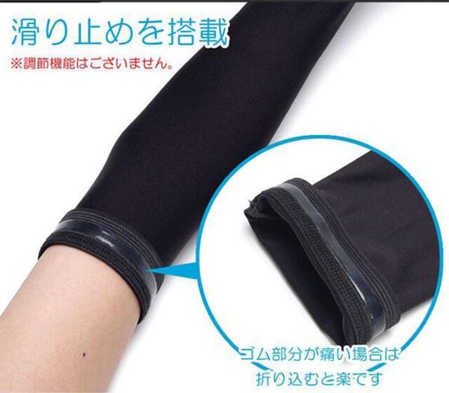 ♪M 強い日差しから腕を守る 男女兼用 吸湿 速乾 アームカバー WH/L < 男性ファッションの
