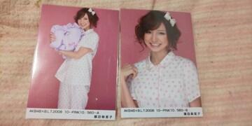AKB48×B.L.T.2008 10-PINK10 560/A、B 篠田麻里子写真