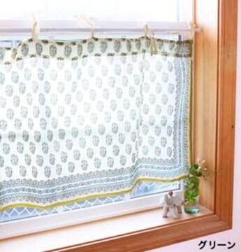 送料無料 マノンカフェカーテン キッチン小窓 インテリア