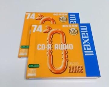 maxell★音楽用 CD-R AUDIO/ORANGE 74【2枚set】