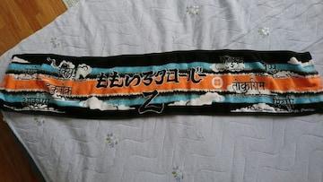 ももいろクローバーZ JAPAN TOUR 2013 マフラータオル ももクロ