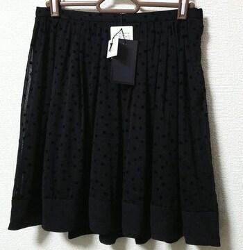 新品、タグつき、NINE(ナイン)のスカート