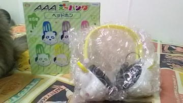 AAA・え〜パンダ・ヘッドホン・黄色 日高