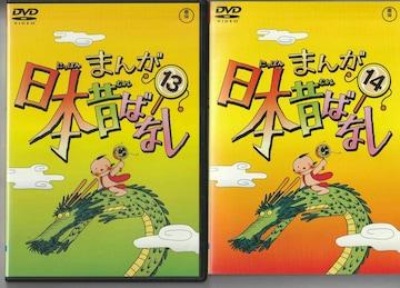 レンタルアップ4本セット「まんが日本昔ばなし」