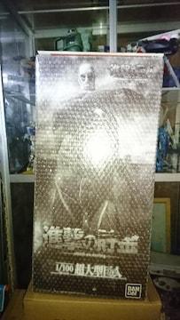 進撃の巨人・[進撃の貯金]・1/100・超大型巨人・ソフビ貯金箱