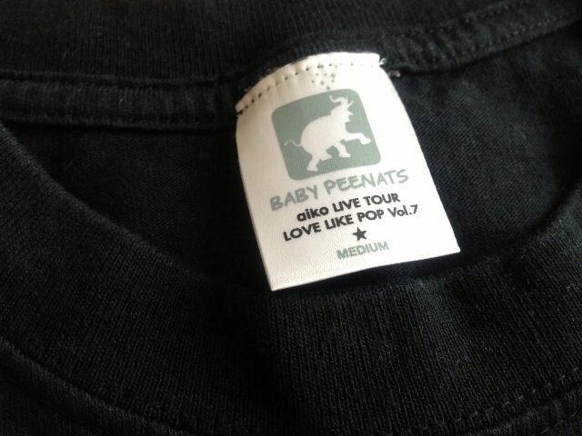 aiko LOVE LIKE POP vol.7 Tシャツ 半袖 LLP.7  M < タレントグッズの