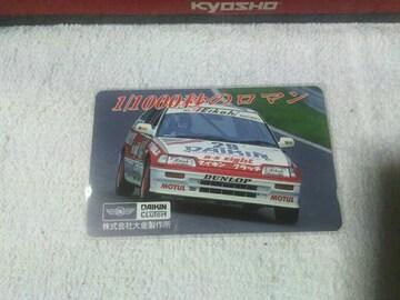 テレカ 50度数 ワンメイクレース'90 大金 グランドシビック#29 EF9 SiR 福田 W 未