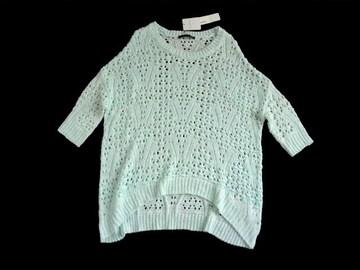 新品 定価4095円 Heather ヘザー ミックス ニット  BIG セーター