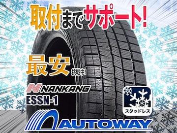 ナンカン ESSN-1スタッドレス 195/45R16インチ 4本
