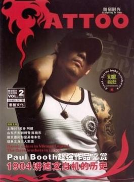 刺青 参考本 TATTOO専門誌 【 タトゥー 】