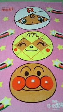 明治 当選品☆アンパンマン・メロンパンナ・ロールパンナ ビッグタオルケット☆非売品