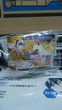 ■未開封品■デジタルEYE Fate/Zeroセイバーのスイング