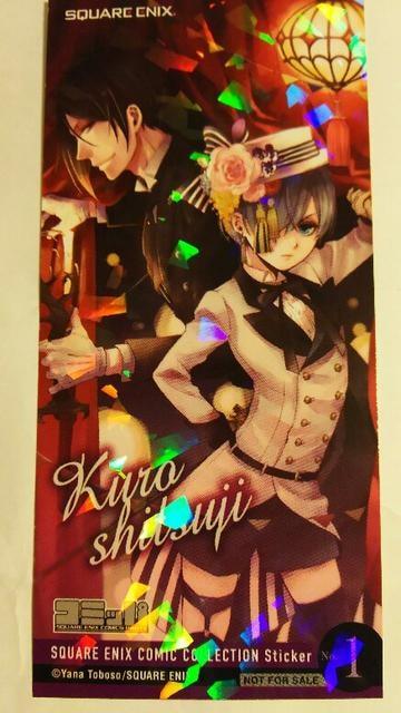 黒執事★コミッパ ステッカー シエル&セバスチャン 非売品  < アニメ/コミック/キャラクターの