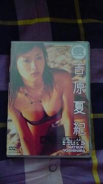 吉原夏紀DVD
