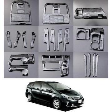 トヨタ プリウスアルファ α ZVW40W/41W 3Dウッドパネル 32Pブラックウッド