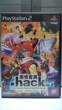 PS2 .hack// 悪性変異 Vol.2 (DVD同梱)