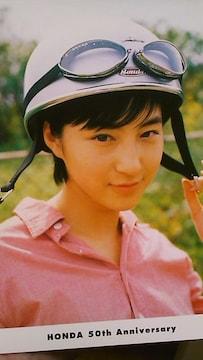 広末涼子未使用ポストカード3枚組HONDA