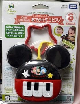新品ディズニーおでかけミニピアノ