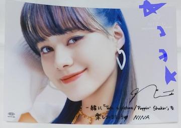 NiziU NINA Take a picture〜 HMV限定特典メッセージカード 新品