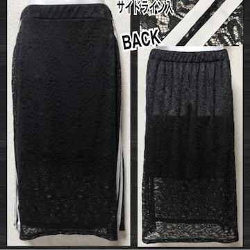 【新品】サイドライン入レースロングスカート