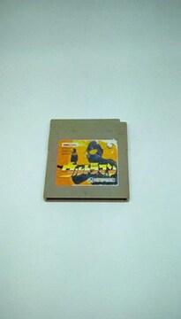 GB ウルトラマン / ゲームボーイ 特撮 格闘ゲーム レトロゲーム