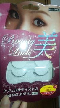 BeautyLash美ドーリークロス7下つけま1ペア