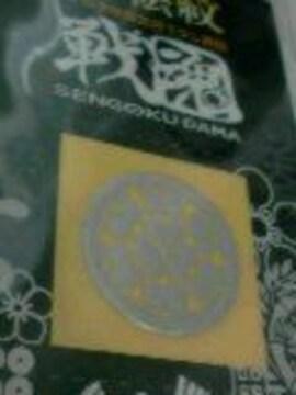 戦国武将 ◆ 蒔絵紋 シール ◆ 長曾我部元親 ◆ シルバー ◆ 家紋