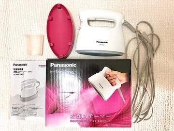 Panasonic衣類スチーマーNIFS300Wホワイトパナソニックアイロン