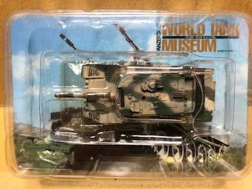 タカラ WTM 陸上自衛隊 90式戦車 稜線射撃 シークレット