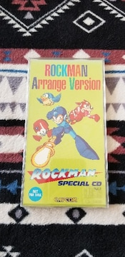 ロックマン/スペシャル8cmCD
