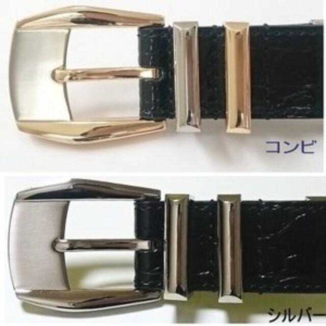 2連通しコンビバックルベルト 本革クロコダイル型押しベルト BERUTO-11 < 男性ファッションの