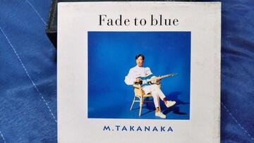 高中正義 Fade to blue