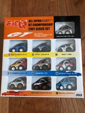 全日本GT選手権シリーズ2001限定セット
