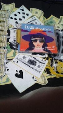 Ryochan&the rich buzz/江の島サンセット�椴ォークロックビンテージポップ