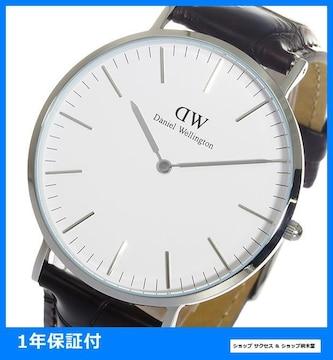 新品■ダニエルウェリントン40mmメンズ腕時計 0211DW DW00100025