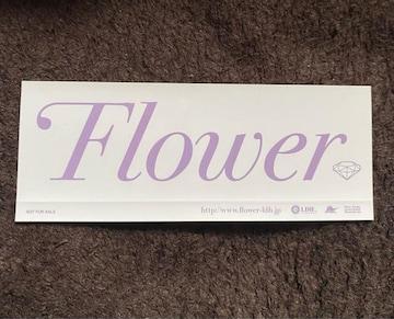 E-girls☆Flower☆非売品ステッカー(^∇^)
