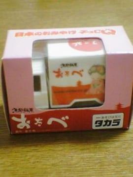 京都銘菓〓おたべトラック〓〓