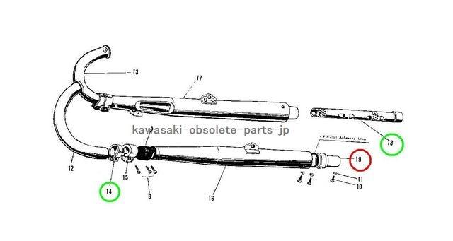 カワサキ A7 マフラー・テールピース 1個 絶版新品 < 自動車/バイク