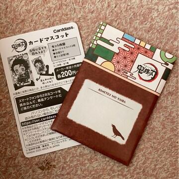 鬼滅の刃☆カードマスコット☆4枚セット☆